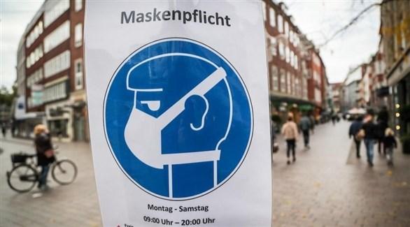 لافتة تدعو الألمان لوضع الكمامة  (إ ب أ)