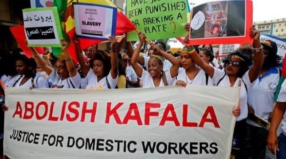 عاملات أجنبيات في لبنان في احتجاج ضد نظام الكفالة (أرشيف)