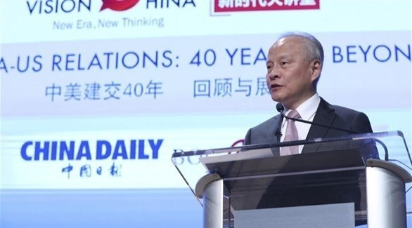 سفير الصين لدى واشنطن تسوي تيانكاي (أرشيف)