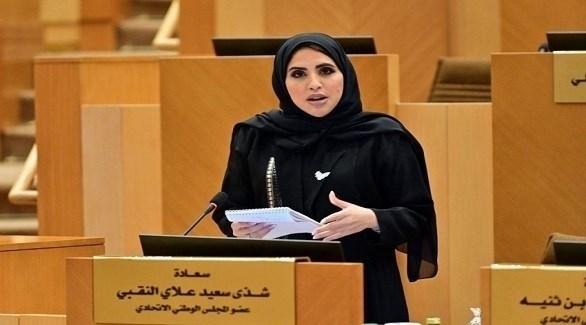 البرلمانية الإماراتية شذى النقبي (أرشيف)