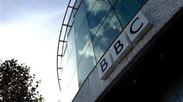 هيئة الإذاعة البريطانية بي بي سي (أرشيف)