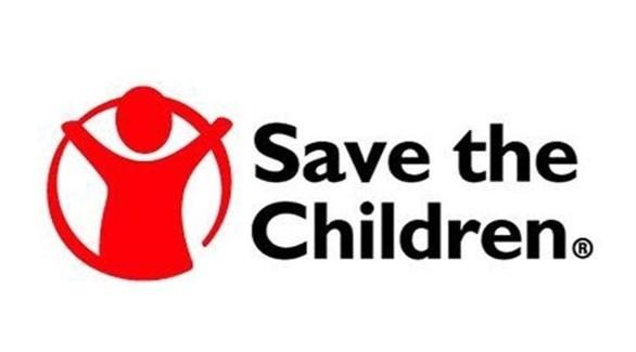 شعار منظمة أنقذوا الطفولة (أرشيف)