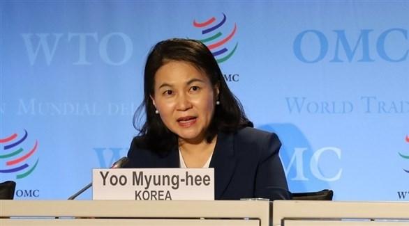 وزيرة التجارة الكورية الجنوبية يو ميونغ (يونهاب)