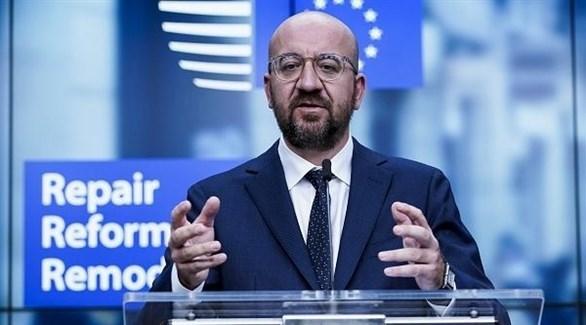 رئيس المجلس الأوروبي، شارل ميشيل (أرشيف)