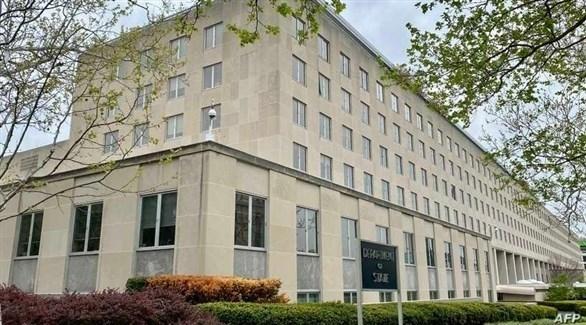 مبنى وزارة الخارجية الأمريكية (الحرة)