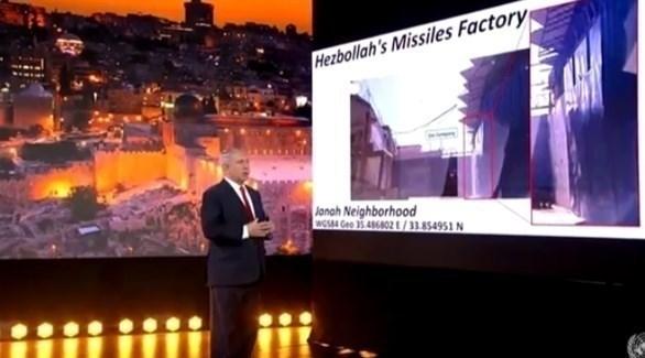 رئيس الوزراء الإسرائيلي يعرض مصنع صواريخ حزب الله في بيروت (أرشيف)