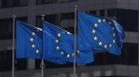 أعلام الاتحاد الأوروبي (أرشيف)