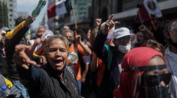 تظاهرة في المكسيك (أرشيف / رويترز)