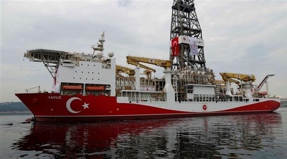 السفينة التركية يافوز (أرشيف)