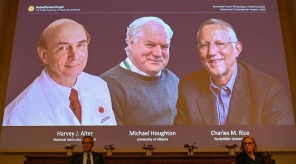 العلماء الفائزون بجائزة نوبل للطب لعام 2020 (أ ف ب)