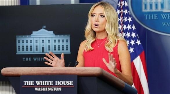 المتحدثة باسم البيت الأبيض كيلي ماكيناني (أرشيف)