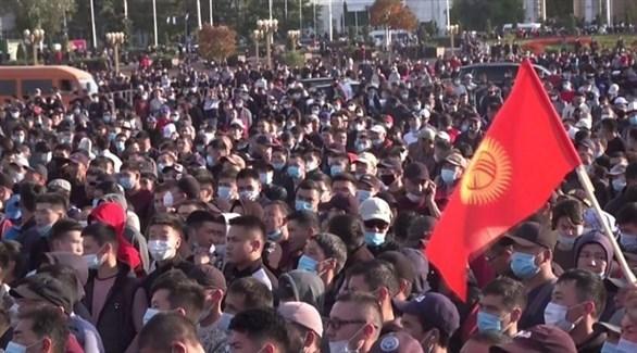 متظاهرون في قرغيزستان (أرشيف)