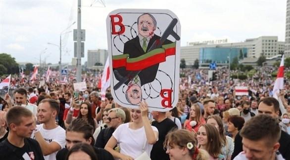 متظاهرون في بيلاروسيا ضد لوكاشينكو (أرشيف)