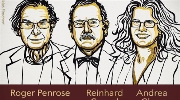العلماء الفائزون بجائزة نوبل للفيزياء لعام 2020