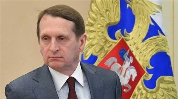 رئيس المخابرات الخارجية الروسية سيرغي ناريشكين (أرشيف)