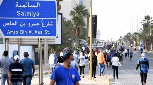 مترجلون في أحد شوارع السالمية بالكويت (أرشيف)