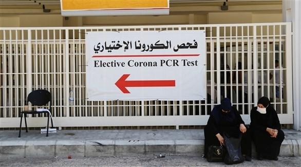 بانتظار الحصول على نتائج فحوصات كورونا في بيروت (رويترز)