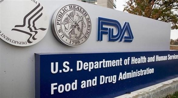 إدارة الغذاء والدواء الأمريكية (أرشيف)