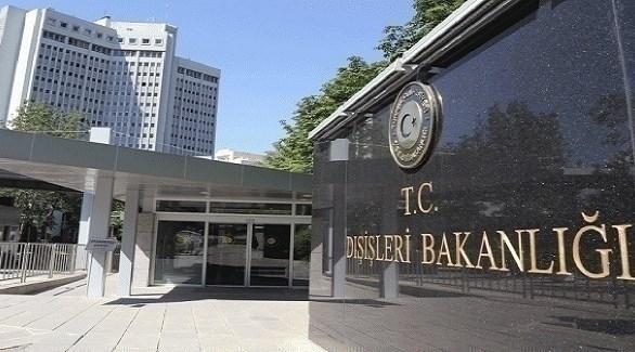 مبنى البنك المركزي التركي (أرشيف)