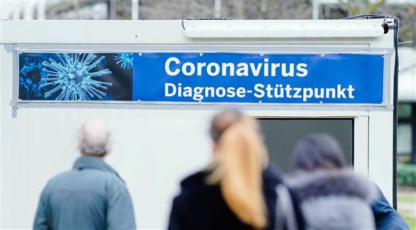 ألمان أمام مركز صحي لكشف كورونا (أرشيف)