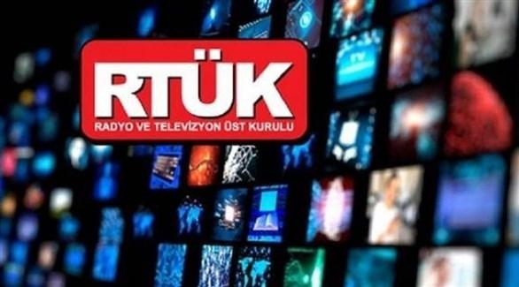 الوكالة التركية لمراقبة وتنظيم والبث الإذاعي والتلفزيوني (أحوال)