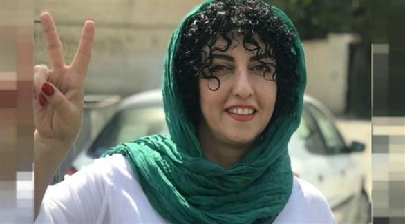 الحقوقية الإيرانية نرجس محمدي (أرشيف)