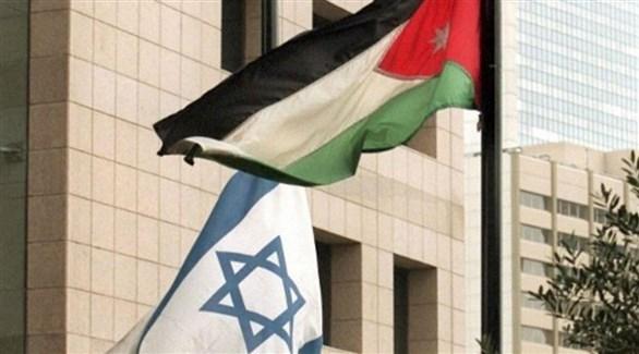 علما الأردن وإسرائيل (أرشيف)