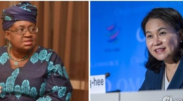 المرشحتان لرئاسة التجارة العالمية نجوزي أوكونغو إيويالا ويو ميونغ هي (أرشيف)