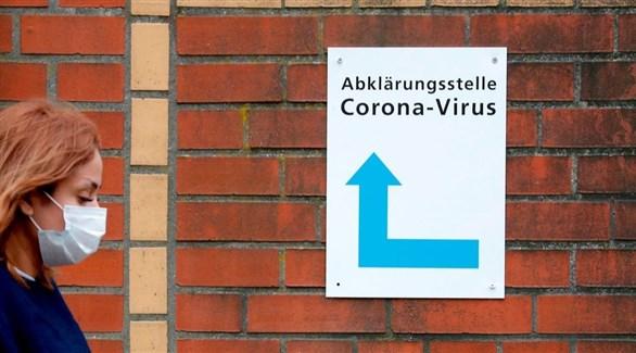 ألمانية أمام مركز صحي لكشف كورونا في برلين (أرشيف)