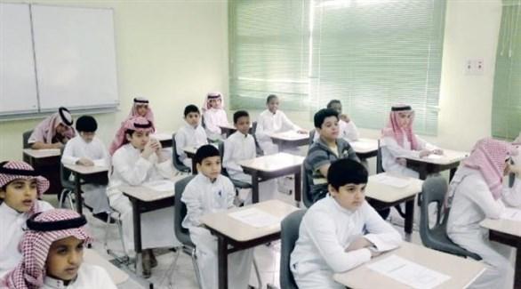 طلاب سعوديون (أرشيف)