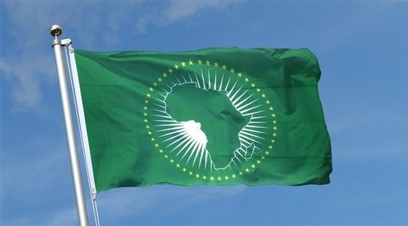 علم الاتحاد الأفريقي (أرشيف)