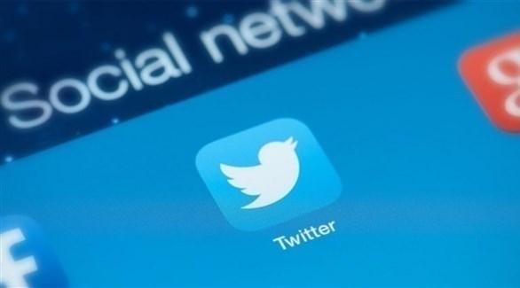 شعار شبكة التواصل الاجتماعي تويتر (أرشيف)