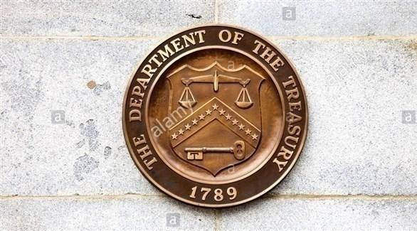 شعار وزارة الخزانة الأمريكية (أرشيف)