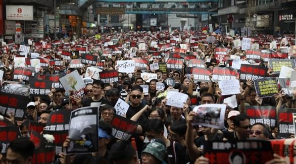 متظاهرون في هونغ كونغ ضد الصين (أرشيف)