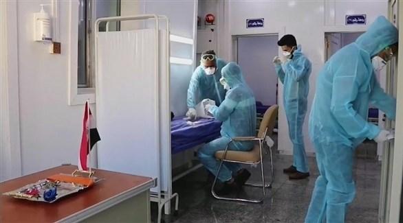 كوادر طبية عراقية ( أرشيف)