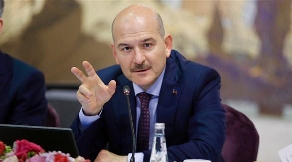 وزير الداخلية التركي سليمان صويلو (أرشيف)