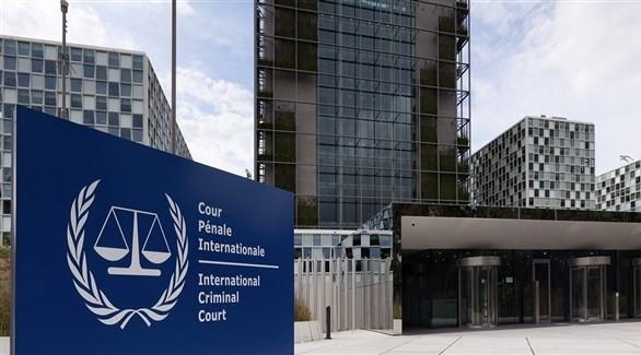المحكمة الجنائية الدولية في لاهاي (أرشيف)