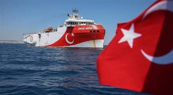 سفينة مسح تركية (أرشيف)