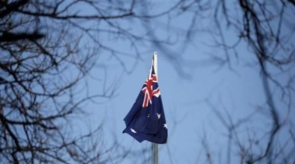 علم أستراليا (أرشيف)