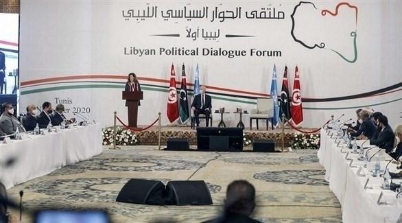 ستيفاني وليامز والرئيس التونسي قيس سعيد في افتتاح الحوار الليبي بتونس  (أرشيف)