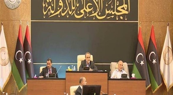 المجلس الأعلى للدولة الليبية (أرشيف)