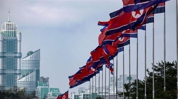 كوريا الشمالية (أ{شيف)