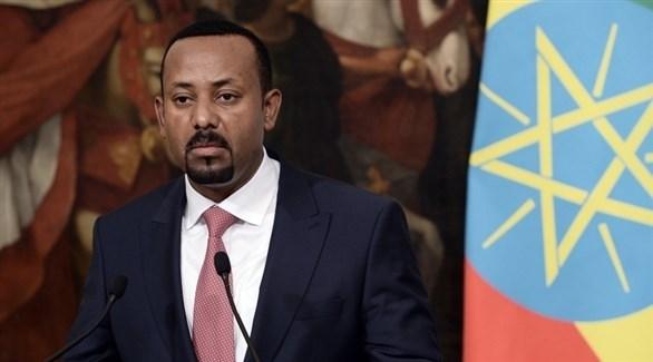 رئيس الوزراء الأثيوبي آبي أحمد (أرشيف)