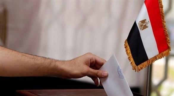 انتخابات مجلس النواب المصري - أرشيف