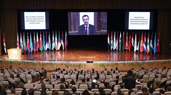 جانب من أعمال المؤتمر الدولي للاجئين السوريين (تويتر)