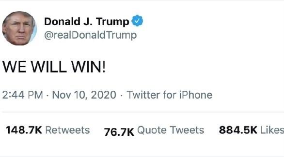 تغريدة الرئيس الأمريكي ترامب (تويتر)