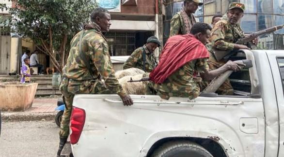 مسلحون موالون للقوات النظامية في أثيوبيا  (أرشيف)