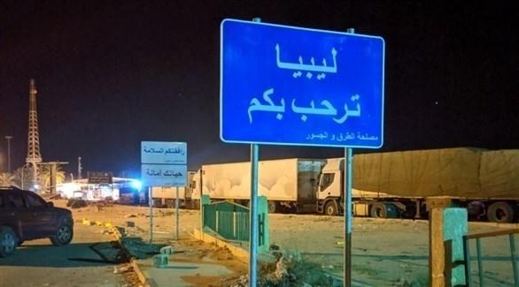الحدود الليبية (أرشيف)