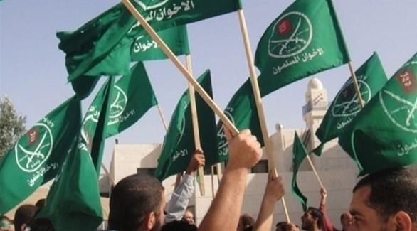 جماعة الإخوان المسلمين (أرشيف)