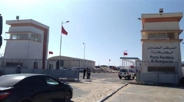 معبر الكركرات الحدودي بين المغرب وموريتانيا (أرشيف)